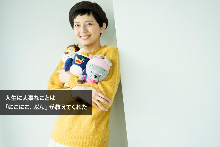 大人になった菊池亜希子が語る伝説の子供番組『にこにこ、ぷん』