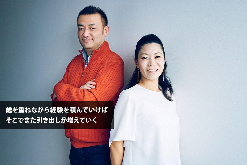 母親、歯科医、ジャズ歌手。三足のわらじを履く山田ゆきの生き方