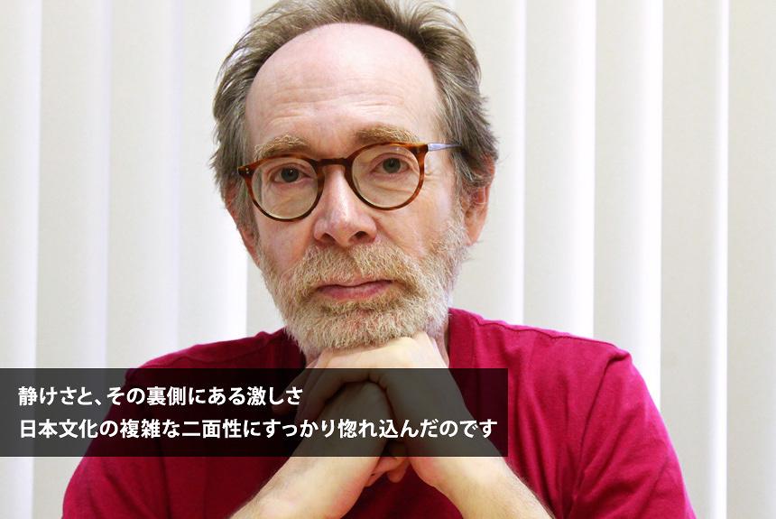 日本に魅せられた音楽家アート・リンゼイの交友関係の秘密を探る