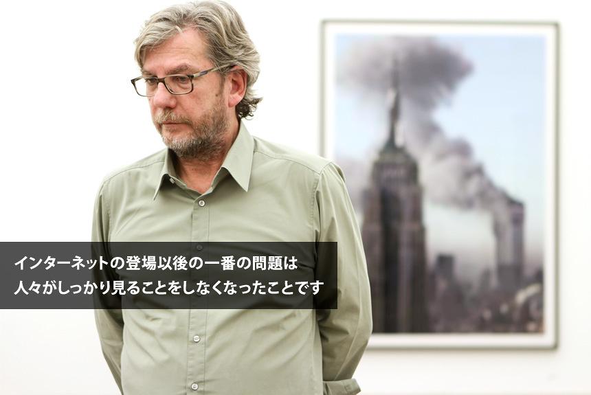 現代写真を代表するトーマス・ルフを知ってる? 来日インタビュー