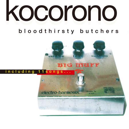 bloodthirsty butchers『kocorono』ジャケット