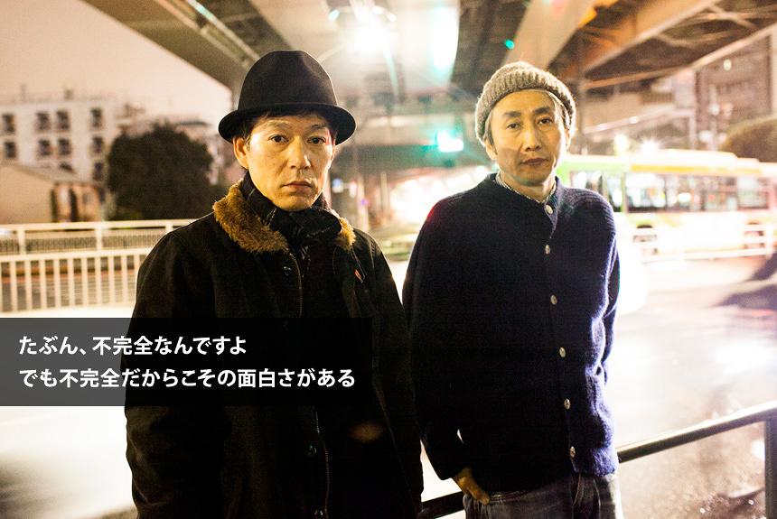 bloodthirsty butchersの二人が語る、吉村秀樹の豪快で繊細な姿