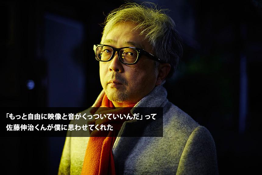 フィッシュマンズと90年代を、映像作家・川村ケンスケが振り返る