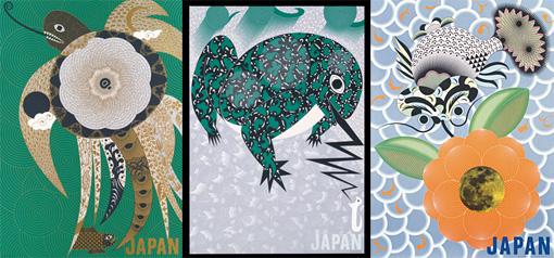『JAPAN』シリーズより カメ(1988年)カエル(1988年)らんちゅう(1987年)