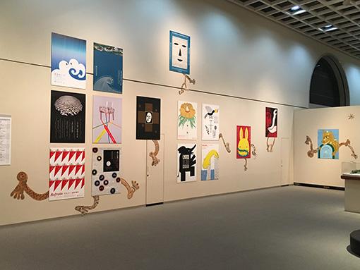 『ありがとう近代美術館 PART2 MOVING!― ミュージアムが「動く」』展示風景 永井一正が手掛けたポスターに淺井裕介が足を描き足した