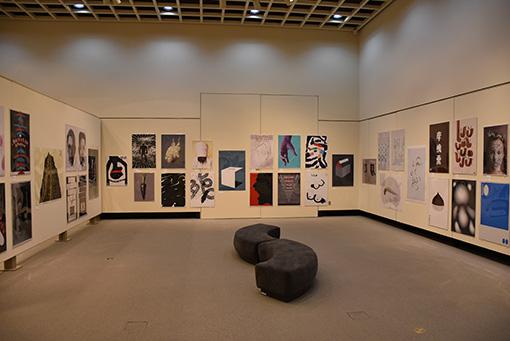 『世界ポスタートリエンナーレトヤマ2015』展示風景