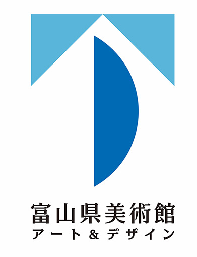 富山県美術館 ロゴ(2016年)