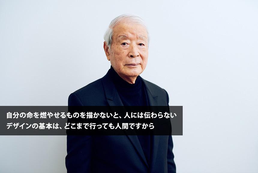 数多の有名ロゴを生んだ永井一正。実践で培ったデザイン&ロゴ論