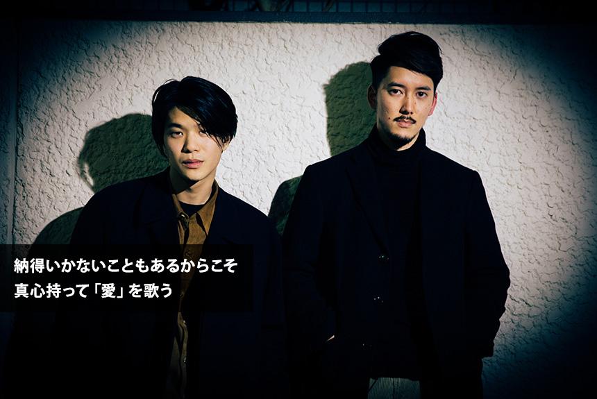 Yogee New Waves×WONK対談 東京インディーは今さらに面白い