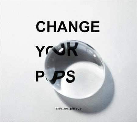 雨のパレード『Change your pops』ジャケット
