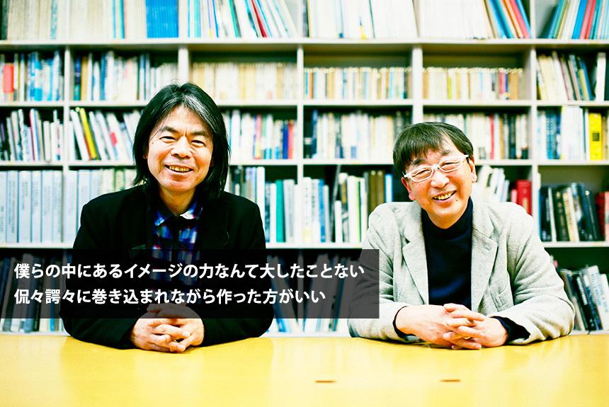 日比野克彦×伊東豊雄が語る「日本はもっとユルくなれば楽しい」