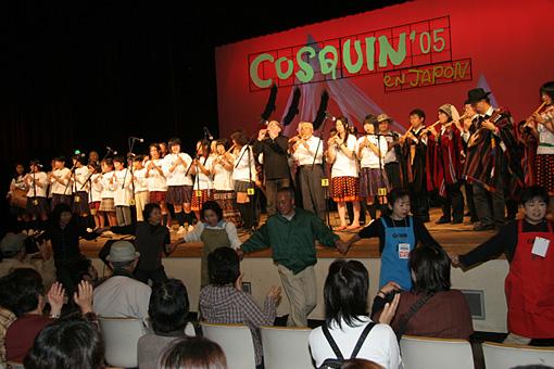 『コスキン・エン・ハポン 2005』公演風景