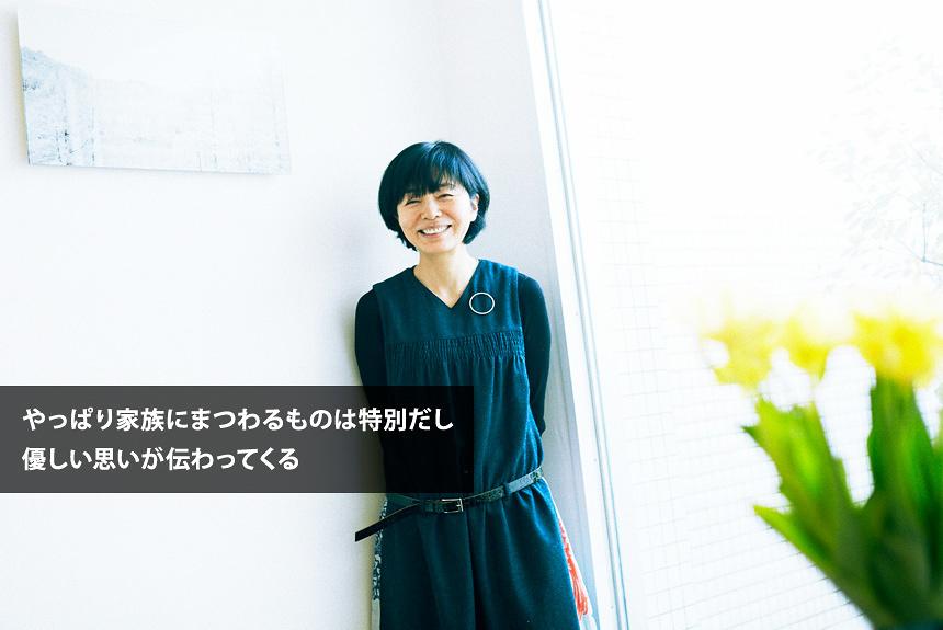 KIGI渡邉良重インタビュー 絵とデザインの感覚とその源流を語る