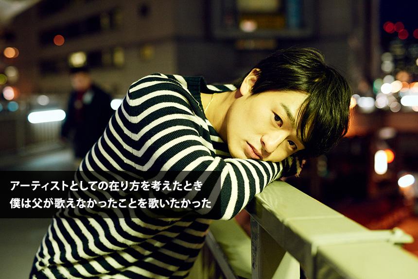 尾崎裕哉が明かす、父・尾崎豊への歌手としての憧れと自身の葛藤