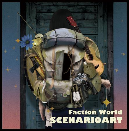牧野がジャケット制作前にメンバーに見せた『ファクションワールド』のイメージ画像