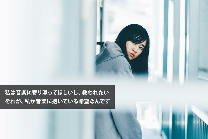 sympathy柴田が語る現在地 夢見がちな女子高生はバンドマンへ