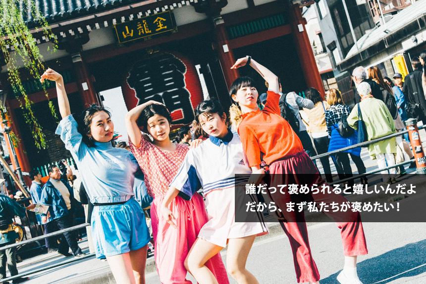 CHAIインタビュー USツアー後に日本人コンプレックスを大肯定