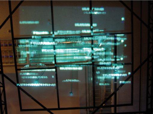 後藤が学生時代に制作した、プロペラに映像を投影させるインスタレーション