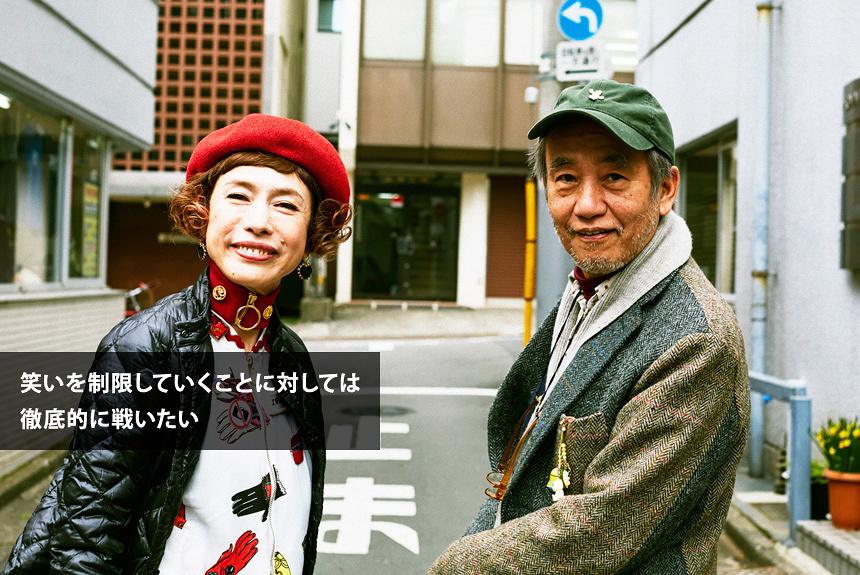 久本雅美×喰始が語る、WAHAHA本舗34年の歴史と下ネタの美学