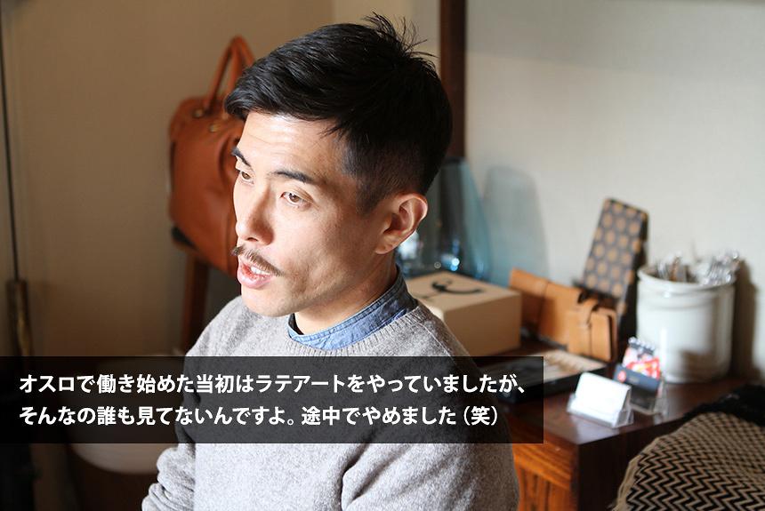 サードウェーブの先駆けFUGLEN TOKYO店長が語るコーヒー文化
