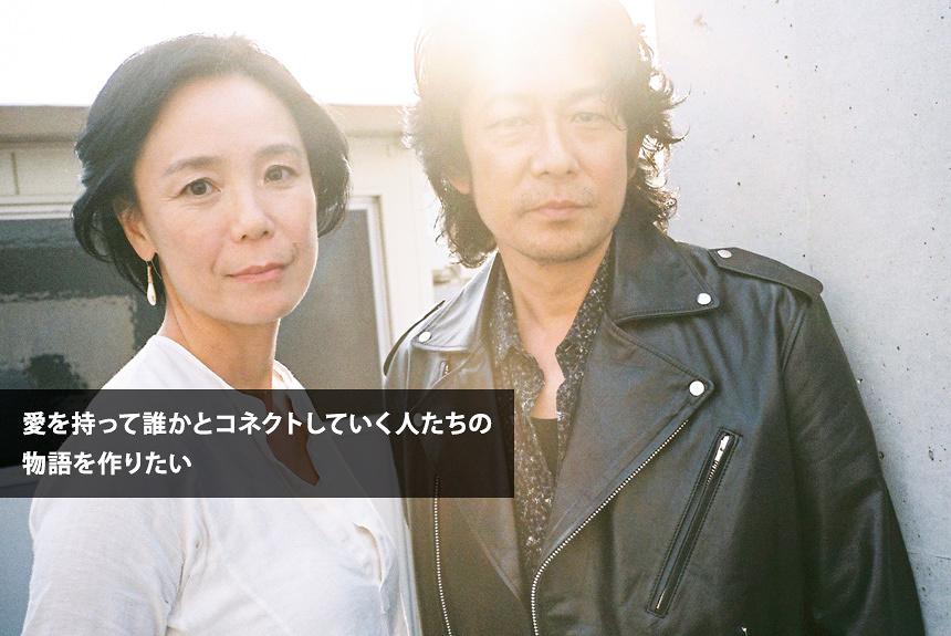 河瀬直美×永瀬正敏が『カンヌ』最高賞ノミネート作『光』を語る
