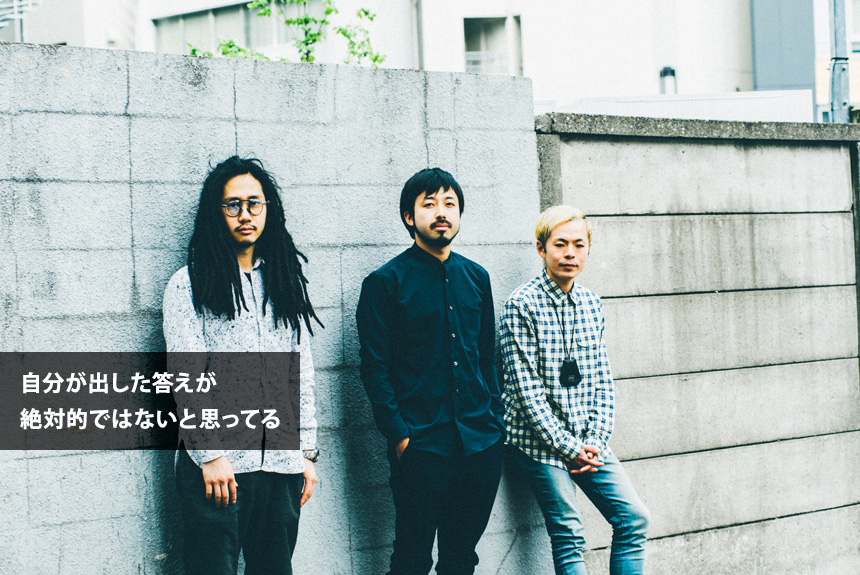 バンド・Ryu Matsuyamaに取材。そのルーツにある「痛み」の正体