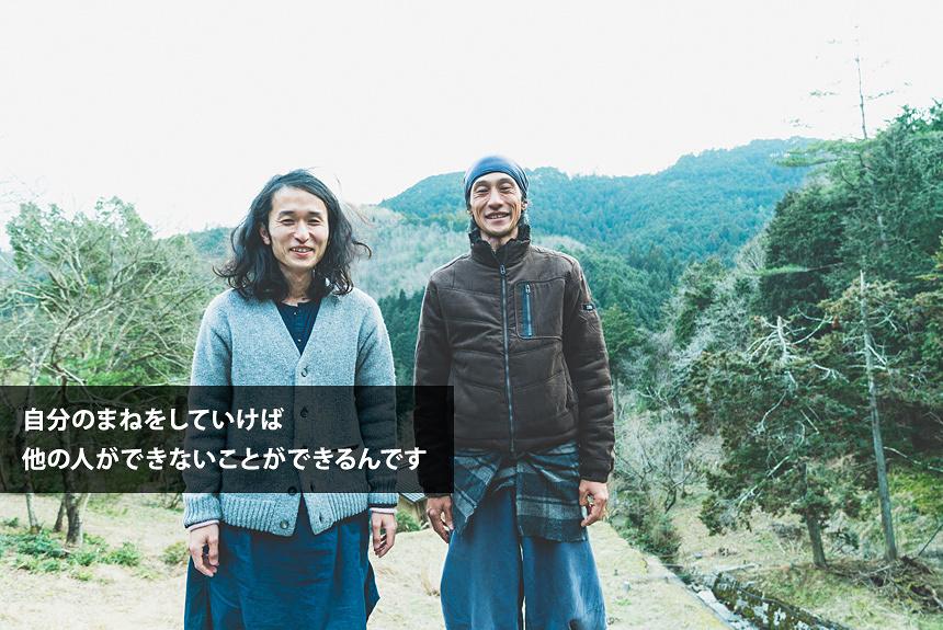 高木正勝×相良育弥 上辺の「新しさ」に惑わされない心の授業