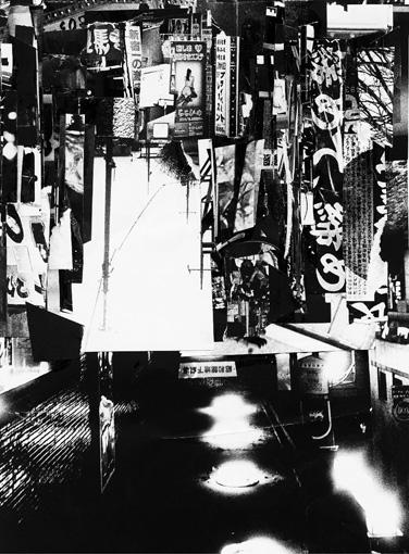 『新宿(コラージュ)』2017年