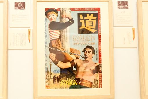 映画『道』のポスター