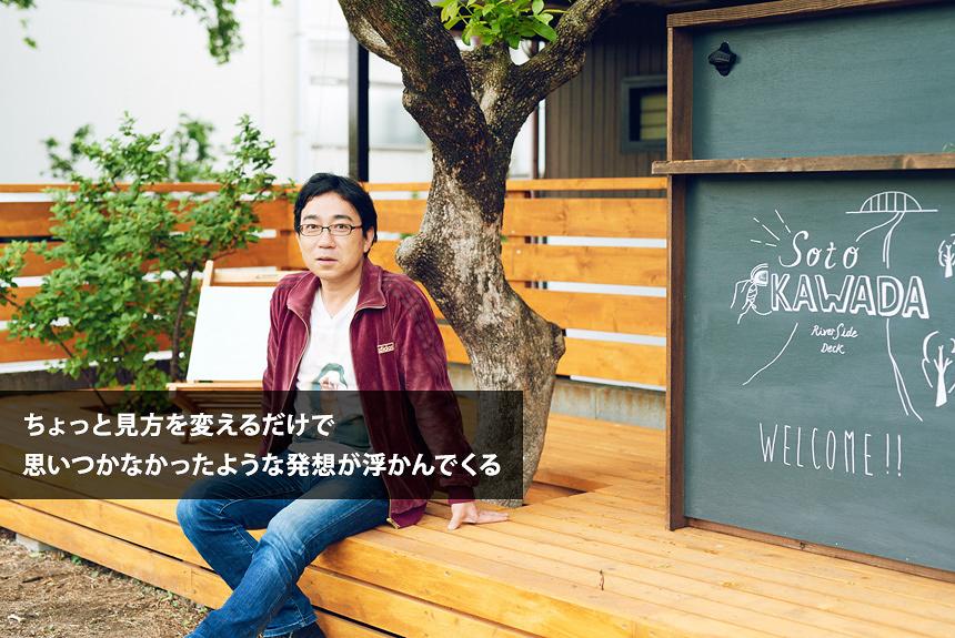 KKBOX山本雅美の生き方。平日は「音楽業界」土日は「場所作り」
