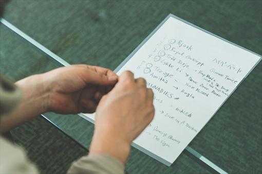 ナカコーが用意した手書きの選曲リスト