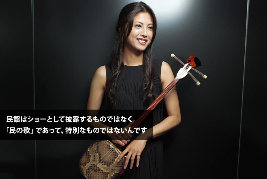 上間綾乃が歌わなければならない唄とは? 沖縄民謡の強さを語る