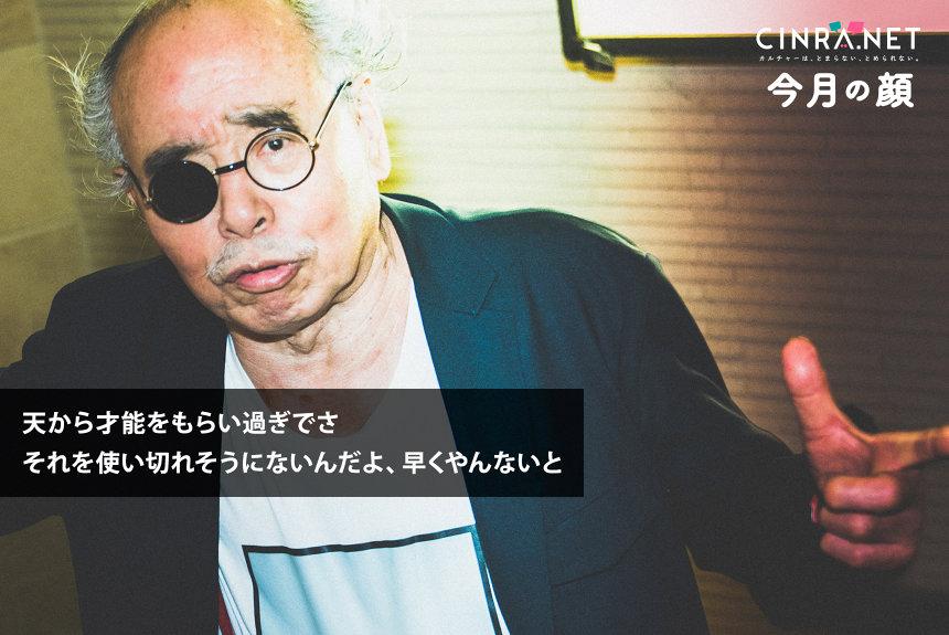 荒木経惟インタビュー 77歳でなお勢いを増すアラーキーの生き方