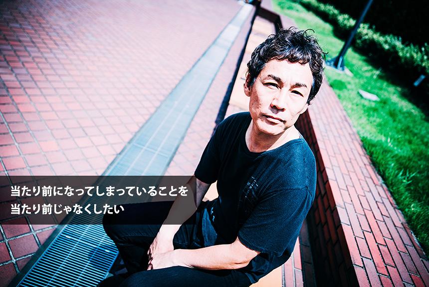 伊藤ふみおが語るKEMURIのミッションと『SKA BRAVO』の意義