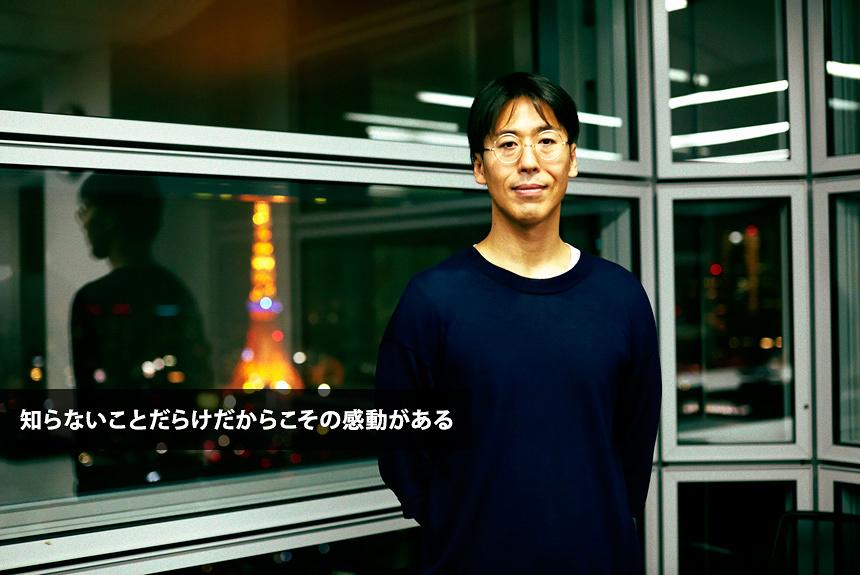 「DASH村」はTOKIOをどう変えた? 番組プロデューサーに訊く