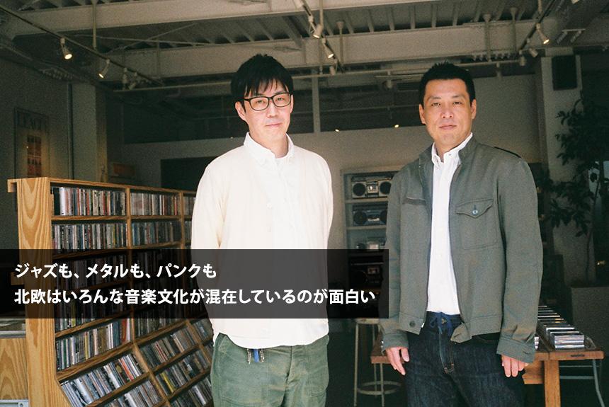 Spotify×カセット専門店waltzが選んだ北欧音楽10選