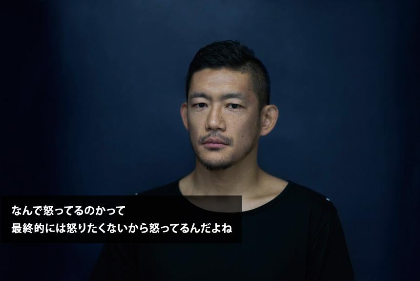 BRAHMAN・TOSHI-LOWが初武道館公演の前に語る、42歳の怒り