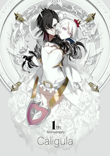 PlayStation Vita『Caligula-カリギュラ-』1周年記念イラスト ©FURYU Corporation.
