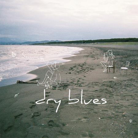 The Cheserasera『dry blues』ジャケット