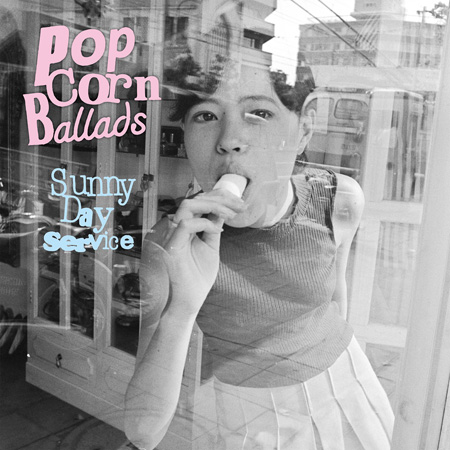 サニーデイ・サービス『Popcorn Ballads』ジャケット