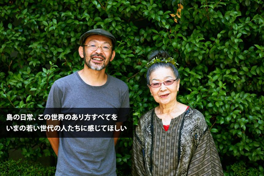 満島ひかり主演『海辺の生と死』が描いた奄美という特別な場所