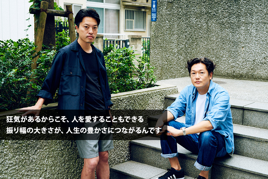 井浦新×柿本ケンサク対談 二人が「旅」に見出した人生論