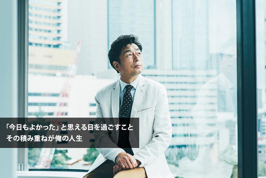 中村雅俊が熱く語る、60代の男の生き方「やっぱり今だろう」