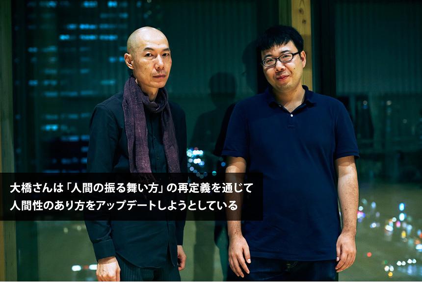 『新世紀ゾンビ論』の著者・藤田直哉×大橋可也が誘う舞踏の世界