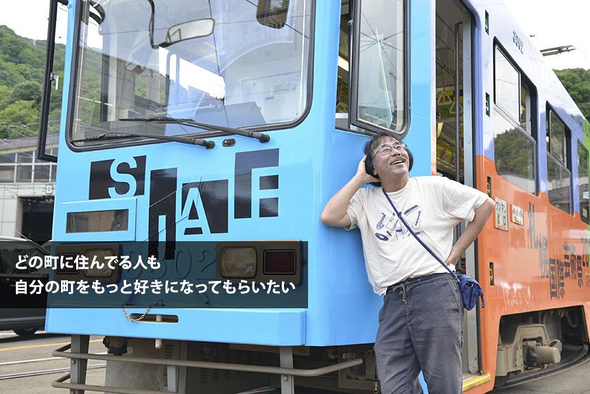 岸野雄一に聞く『札幌国際芸術祭』でなにが起こっているのか?