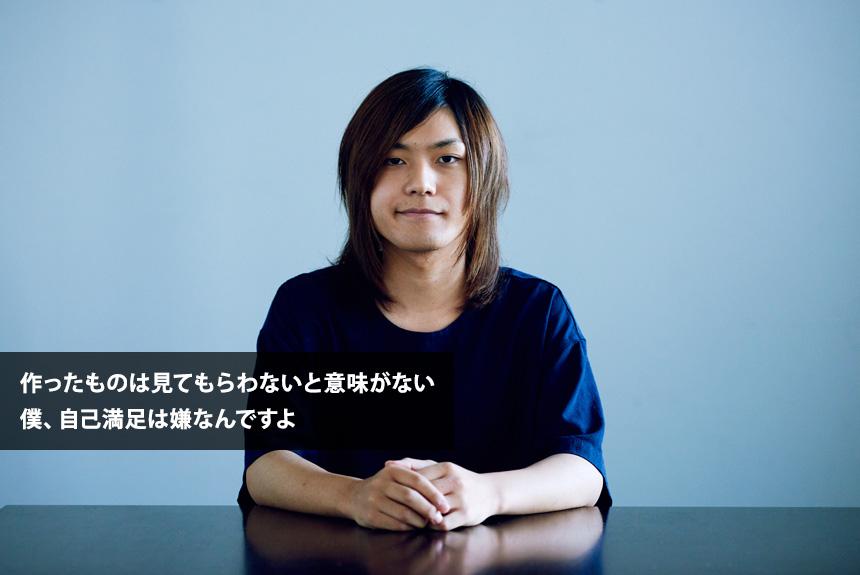 寿司くんが『文化庁メディア芸術祭』受賞 岡崎体育との制作を語る
