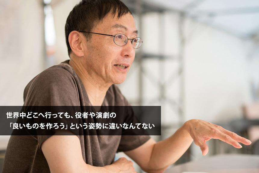 野田秀樹はなぜ英語劇に取り組むのか。言語が違う演劇の魅力とは