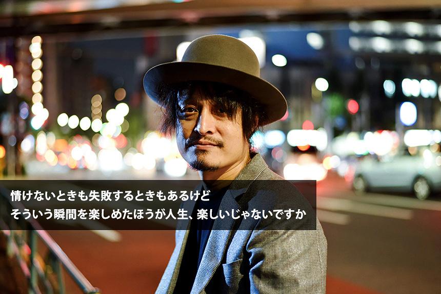 高田漣が「ブルース」を語る。余裕のない今の日本にこそ必要な歌