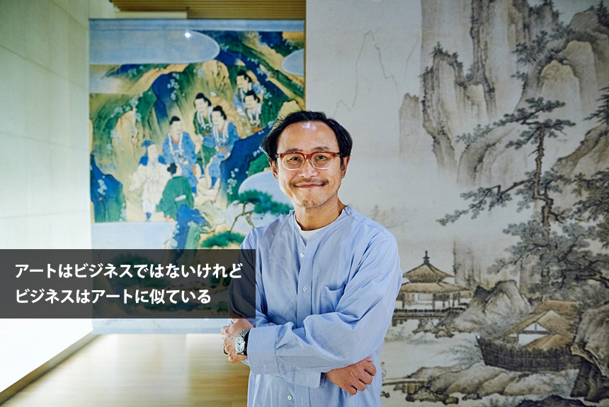 遠山正道が狩野派・元信に学ぶアートとビジネスのプロデュース術