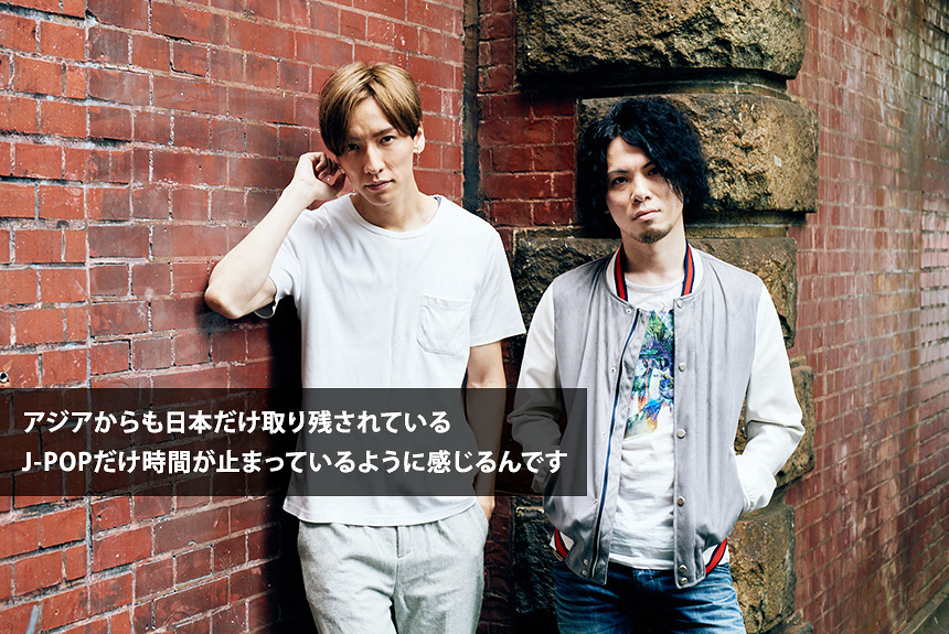 w-inds.橘慶太×Need6 鎖国化した日本の音楽シーンを変えたい